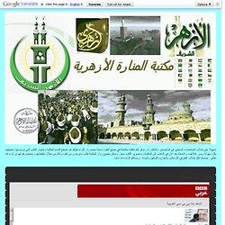 حمل مؤلفات الدكتور محمد عابد الجابري pdf نسخة مصورة مكتبة متكاملة