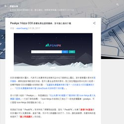 Peakpx 16萬張 CC0 授權免費高畫質圖庫,皆可線上裁切下載