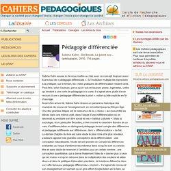 Pédagogie différenciée