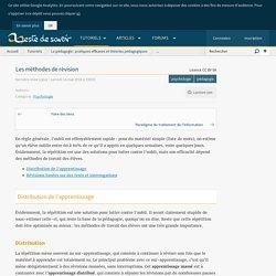 Les méthodes de révision - La pédagogie : pratiques efficaces et théories pédagogiques