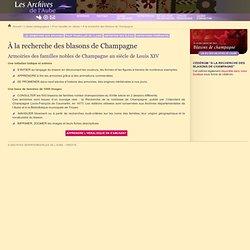 À la recherche des blasons de Champagne (Atelier pédagogique des Archives départementales de l'Aube)