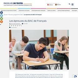 Les épreuves du BAC de Français - Passeurs de Textes - Le blog pédagogique et culturel des enseignants de français au lycée