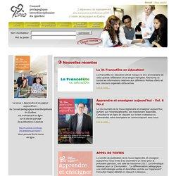 Conseil pédagogique interdisciplinaire du Québec