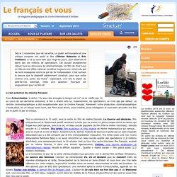 17 millions de Français touchés par Intouchables