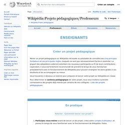 Wikipédia:Projets pédagogiques/Professeurs