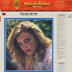 Peer Girls 1989-1990 - English Russia