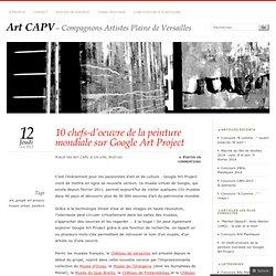 10 chefs-d'oeuvre de la peinture mondiale sur Google Art Project « Art CAPV
