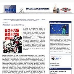 [2010] Pékin fait son nid en Grèce