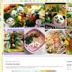 Peng's Kitchen: Fried Mee Sua 炒面线