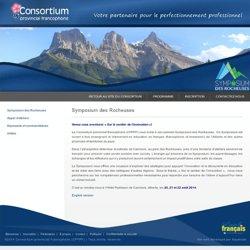 Consortium Provincial pour le Perfectionnement Professionnel: Symposium des Rocheuses