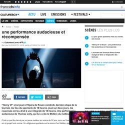 Culture Box : une performance audacieuse et récompensée
