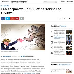 The corporate kabuki of performance reviews