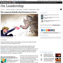 The corporate kabuki of performance reviews