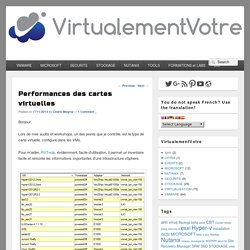 Performances des cartes virtuelles