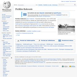 Perikles Kakousis