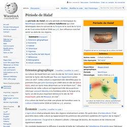 Période de Halaf
