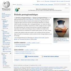 Période protogéométrique
