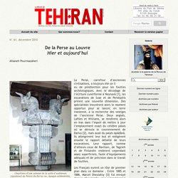 De la Perse au Louvre Hier et aujourd'hui