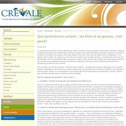 Comité régional pour la valorisation de l'éducation de Lanaudière