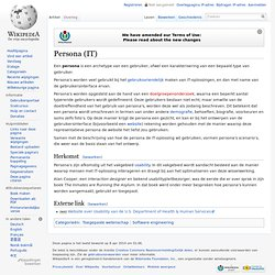 Persona (IT)