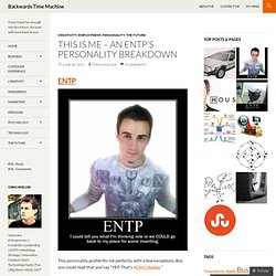 This is Me – an ENTP's Personality Breakdown