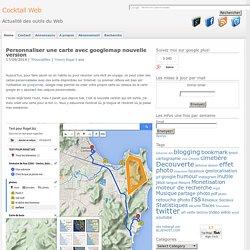 Personnaliser une carte avec googlemap nouvelle version