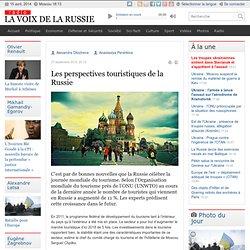Les perspectives touristiques de la Russie