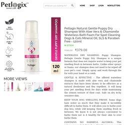 Buy Petlogix Gentle Puppy Dry Shampoo online