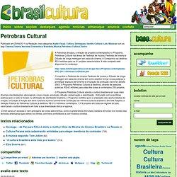 Petrobras Cultural