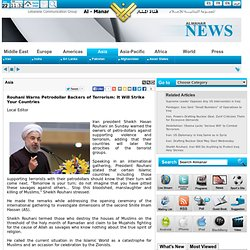 Rouhani Warns Petrodollar Backers of Terrorism: It Will Strike Your Countries