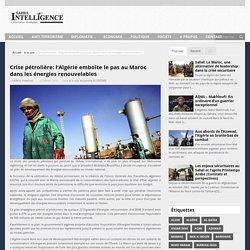 Crise pétrolière: l'Algérie emboîte le pas au Maroc dans les énergies renouvelables
