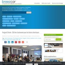 Peugeot Citroën : 350 km d'autonomie pour les futures électriques