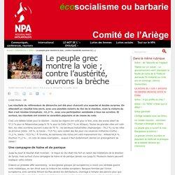 Le peuple grec montre la voie ; contre l'austérité, ouvrons la brèche - NPA - Comité de l'Ariège
