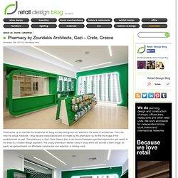 Pharmacy by Zouridakis Architects, Gazi – Crete, Greece