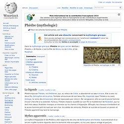 Le mythe de Phèdre
