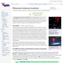 Phénomène lumineux transitoire