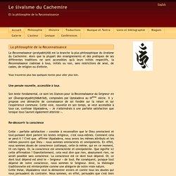 Le shivaïsme du Cachemire - Philosophie de la Reconnaissance