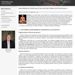 PHILOSOPHIE ET SPIRITUALITÉ DE L'ANTIQUE TEMPLE ÉGYPTIEN (Partie 1)
