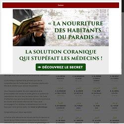 Coran en phonétique - traduction français / arabe