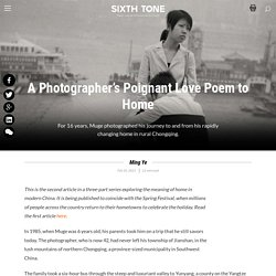 A Photographer's Poignant Love Poem to Home