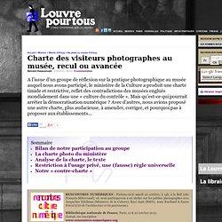 Charte des visiteurs photographes au musée, recul ou avancée