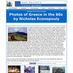 Photos of Greece: 1963 to 1972