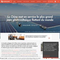 La Chine met en service le plus grand parc photovoltaïque flottant du monde - Tech