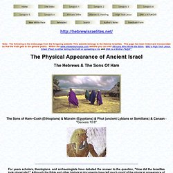 The Physical Appearance of Ancient Israel