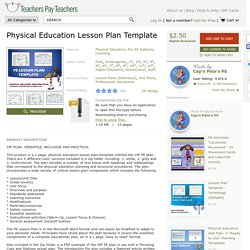 Physical-Education-Lesson-Plan-Template-362564 Teaching Resources