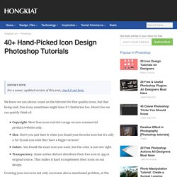 40+ Hand-picked Icon Design Photoshop Tutorials