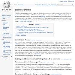 Pierre de Dashka