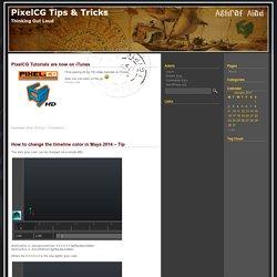 tips and tricks for Mudbox, Maya and mental ray tutorials