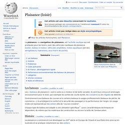 Plaisance (loisir)
