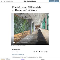 Plant-Loving Millennials at Home and at Work